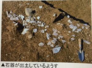 石器が出土している様子