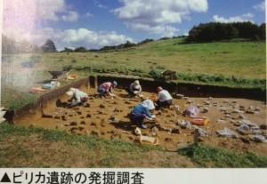 美利河遺跡の発掘