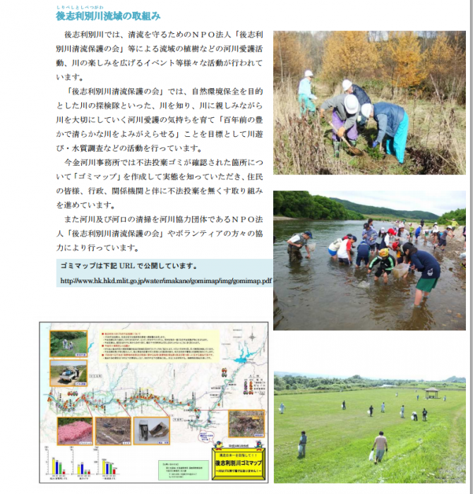 FireShot Capture -  - http___www.mlit.go.jp_common_001099008.pdf
